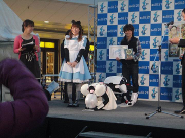 20120505ryuohsyo02.jpg