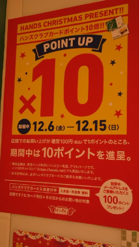 hands-abeno-pop004.jpg