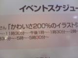 101201_1036~01_0001.jpg