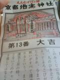 101209_0857_01.jpg