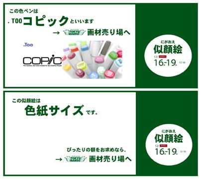 hands-abeno-pop003.jpg