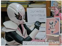nopporo-pink.jpg